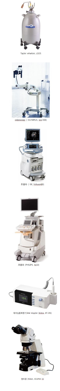 초음파, colposcopy, 태아심음측정기, 현미경 등 장비사진